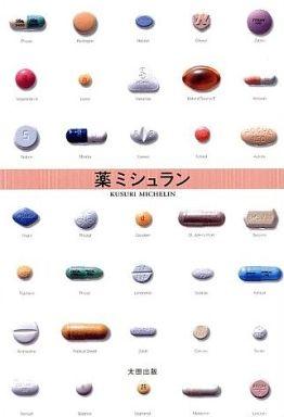 【中古】単行本(実用) <<健康・医療>> 薬ミシュラン / 相田くひを