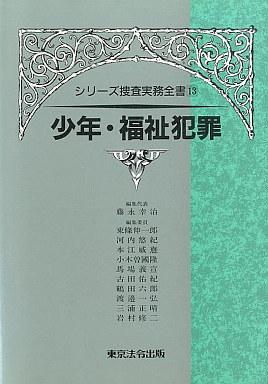 政治・経済・社会>> シリーズ捜...