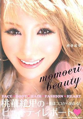 【中古】単行本(実用) <<エッセイ・随筆>> momoeri beauty-モモエリビ / 桃華絵里
