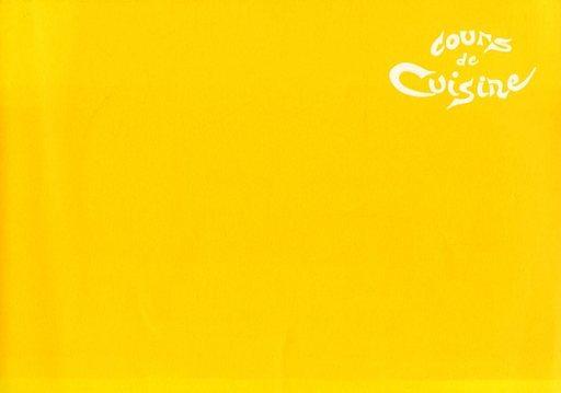 【中古】単行本(実用) <<生活・暮らし>> 修道院のレシピ / 赤井茂樹/磯谷あゆみ/荻野僚介