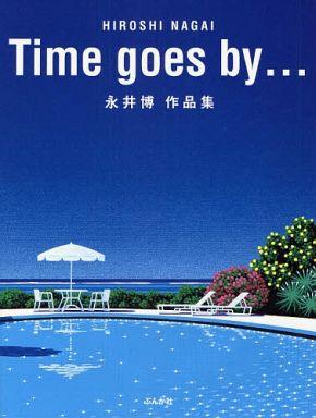 【中古】単行本(実用) <<芸術・アート>> Time goes by… 永井博作品集 / 永井博