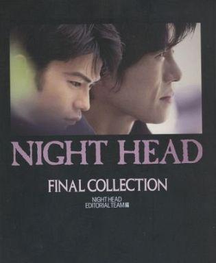 【中古】単行本(実用) <<芸能・タレント>> NIGHT HEAD FINAL COLLECTION