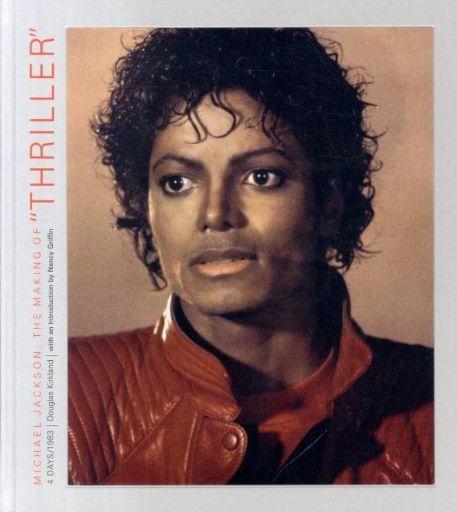 【中古】単行本(実用) <<芸能・タレント>> マイケル・ジャクソン:メイキング・オブ・スリラー / D・カークランド