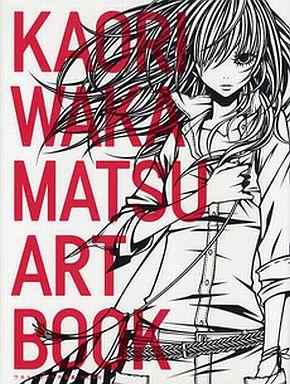 【中古】単行本(実用) <<芸術・アート>> KAORI WAKAMATSU ART ワカマツカオリ作品集 / ワカマツカオリ