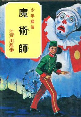 http://www.suruga-ya.jp/database/pics/game/bo800868.jpg