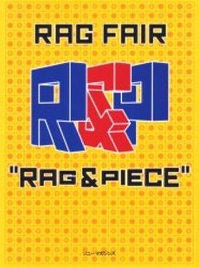 "【中古】単行本(実用) <<芸能・タレント>> ""RAG & PIECE"" / RAGFAIR"