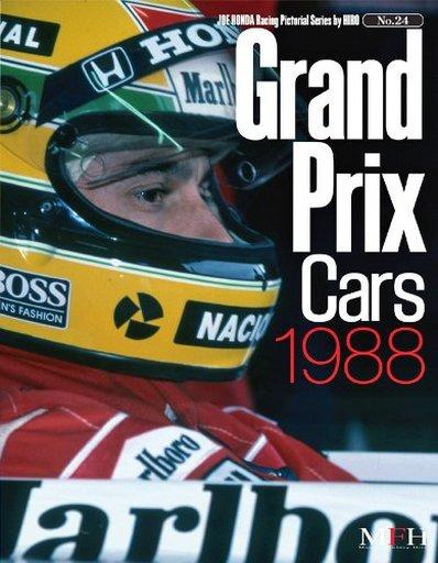【中古】単行本(実用) <<趣味・雑学>> Grand Prix Cars 1988 ジョー・ホンダ写真集 / ジョー・ホンダ