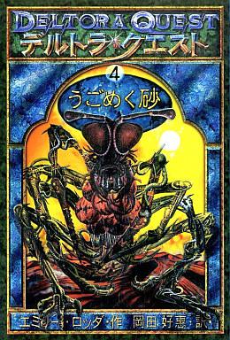 http://www.suruga-ya.jp/database/pics/game/bo84857.jpg
