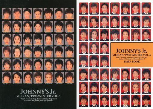 【中古】単行本(実用) <<芸能・タレント>> ジャニーズジュニア名鑑1998WINTER VOL.5(DATA BOOK付) / ジャニーズジュニア