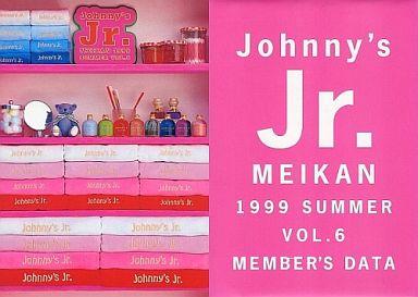 【中古】単行本(実用) <<芸能・タレント>> 付録付)ジャニーズジュニア名鑑1999 SUMMER VOL.6 / ジャニーズジュニア