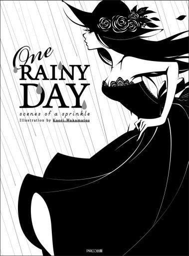 【中古】単行本(実用) <<芸術・アート>> One RAINY DAY scenes of a sprinkle / ワカマツカオリ