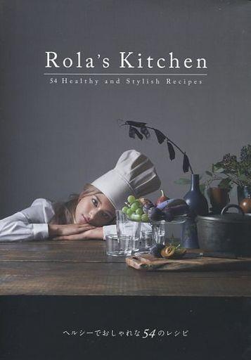 【中古】単行本(実用) <<芸能・タレント>> Rola's Kitchen