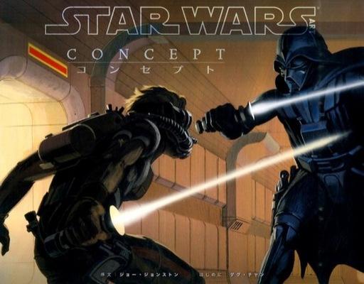 【中古】単行本(実用) <<芸術・アート>> Star Wars Art スター・ウォーズ アートシリーズ: コンセプト / J.ジョンストン