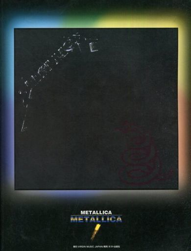 【中古】スコア・楽譜 <<洋楽>> バンドスコア メタリカ/METALLICA