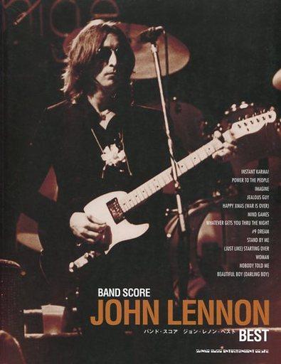 【中古】スコア・楽譜 <<洋楽>> バンド・スコア ジョン・レノン・ベスト