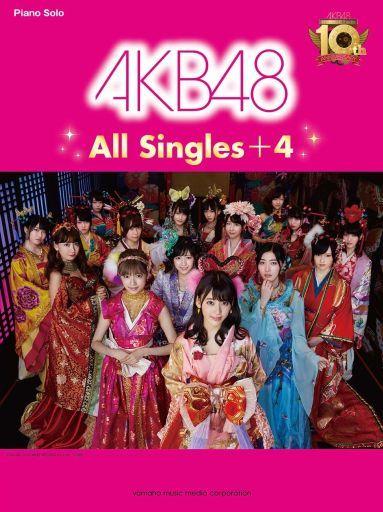 【中古】スコア・楽譜 <<邦楽>> ピアノソロ AKB48 All Singles+3