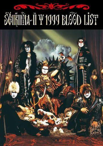 ドレミ楽譜出版社 新品 スコア・楽譜 <<邦楽>> バンド・スコア 聖飢魔II / 1999 BLOOD LIST -「元祖」極悪集大成盤-