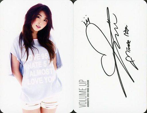 【中古】コレクションカード(女性)/CD「VOLUME UP」封入特典 4 Minute/クォン・ソヒョン(Kwon So Hyun)/CD「VOLUME UP」封入特典