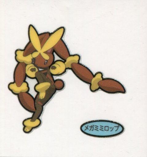 【中古】ポケモンパンシール/第149弾 デコキャラシール メガミミロップ