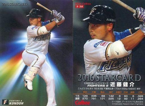 【中古】スポーツ/スターカード/2016プロ野球チップス第2弾 S-28 [スターカード] : 近藤健介