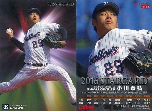 【中古】スポーツ/スターカード/2016プロ野球チップス第2弾 S-38 [スターカード] : 小川泰弘