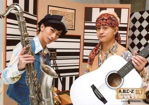 A.B.C-Z/河合郁人・塚田僚一/横...