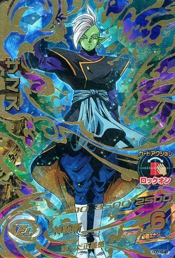 https://www.suruga-ya.jp/database/pics/game/g3158540.jpg