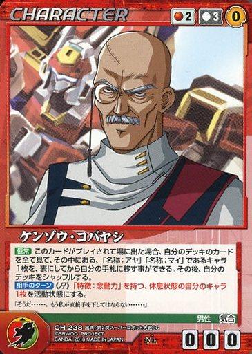 【中古】クルセイド/N/CHARACTER/赤/OGクルセイド 第16弾?月輪の戦域? CH-238 [N] : ケンゾウ・コバヤシ