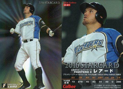 【中古】スポーツ/スターカード/2016プロ野球チップス第3弾 S-51 [スターカード] : レアード