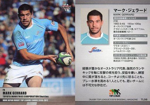 【中古】BBM/レギュラー/BBM2016 ジャパン ラグビー トップリーグカード 2016-2017 TL56 [レギュラー] : マーク・ジェラード