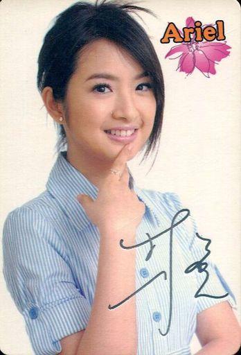 【中古】コレクションカード(女性)/香港YES!カード #1063 : Ariel Lin(林依晨)/銀箔押しサイン入りカード/香港YES!カード