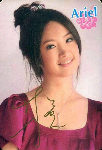 【中古】コレクションカード(女性)/香港YES!カード #2454 : Ariel Lin(林依晨)/金箔押しサイン入りカード/香港YES!カード