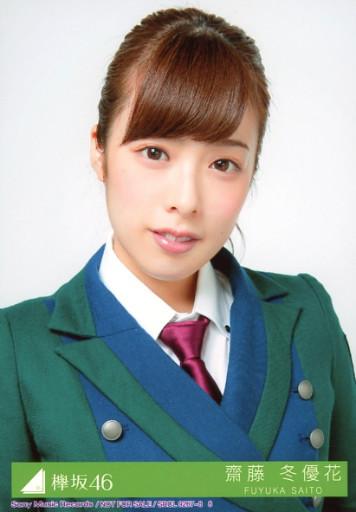 8 : 齋藤冬優花/CD「二人セゾン...