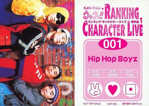 【中古】コレクションカード(男性)/ウッチャンナンチャンのウリナリ!! ランキング・キャラクター・ライヴ 傑作選1 001 : 集合(4人)/Hip Hop Boyz/ウッチャンナンチャンのウリナリ!! ランキング・キャラクター・ライヴ 傑作選1