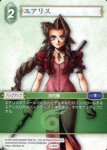 【中古】ファイナルファンタジーTCG/C/風/OpusI 1-065C [C] : エアリス