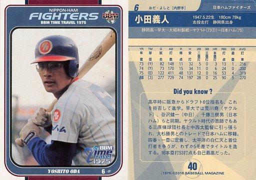 40 [レギュラーカード] : 小田...