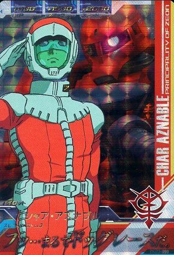 TKR3-059 [M] : シャア・アズナブル