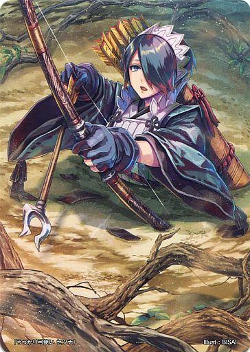 - [スペシャルマーカーカード] : うっかり弓使い セツナ