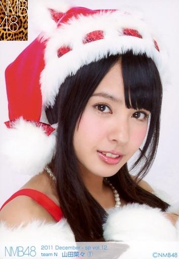 【中古】生写真(AKB48・SKE48)/アイドル/NMB48 1 : 山田菜々/2011 December-sp vol.12