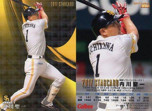 【中古】スポーツ/スターカード/2017プロ野球チップス 第1弾 S-03 [スターカード] : 内川聖一