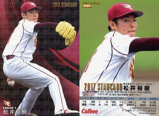【中古】スポーツ/スターカード/2017プロ野球チップス 第1弾 S-09 [スターカード] : 松井裕樹