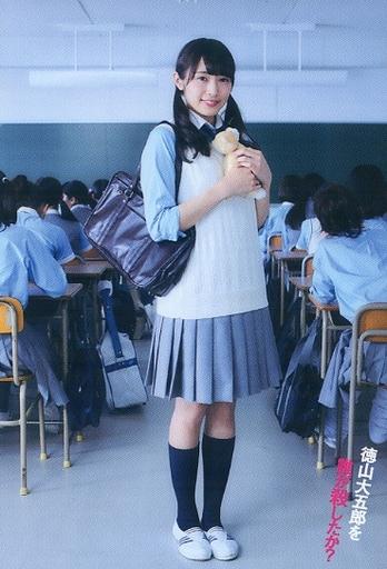 渡辺梨加/全身/DVD BOX・Blu-ray BOX「徳山大五郎を誰が殺したか?」封入特典トレーディングカード