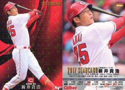 【中古】スポーツ/スターカード/2017プロ野球チップス 第2弾 S-37 [スターカード] : 新井貴浩
