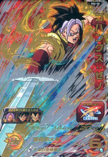 https://www.suruga-ya.jp/database/pics/game/g3504642.jpg