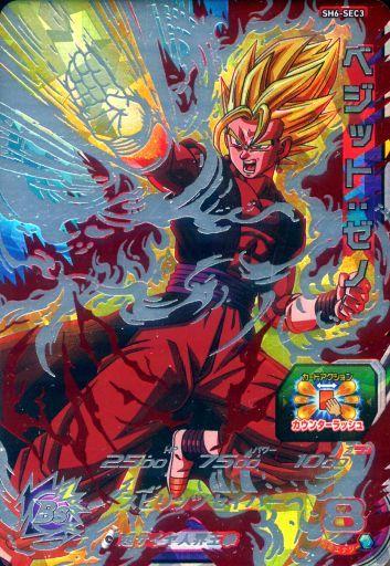 【中古】ドラゴンボールヒーローズ/アルティメットレア/SDBH6弾 SH6-SEC3 [アルティメットレア] : ベジット:ゼノ