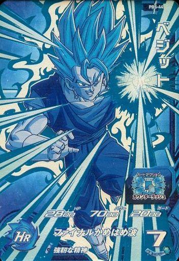 【中古】ドラゴンボールヒーローズ/P/プレミアムブルーカード店頭配布キャンペーン PBS-44 [P] : ベジット
