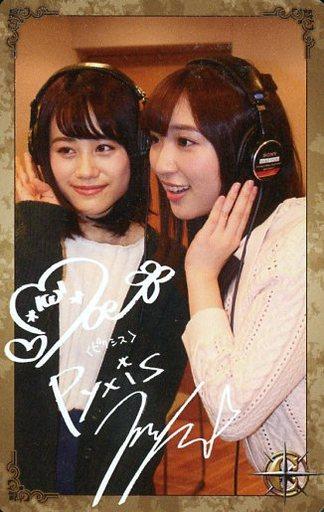 Pyxis/豊田萌絵・伊藤美来/CD「P...