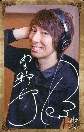 羽多野渉/印刷サイン入り/CD「Pl...