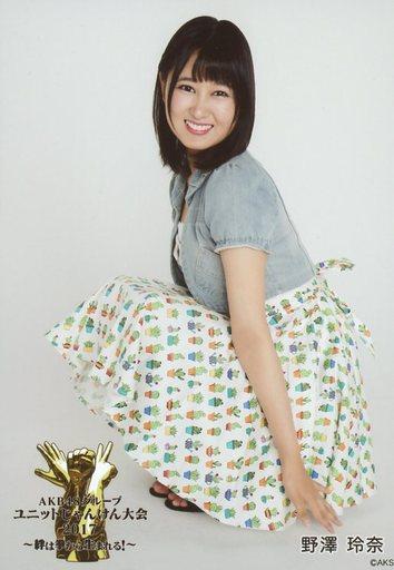 野澤 玲奈/野澤玲奈/「AKB48グル...