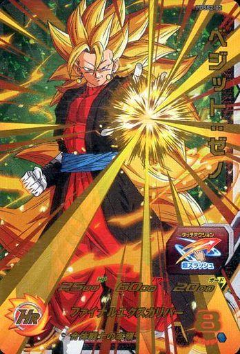【中古】ドラゴンボールヒーローズ/P/スーパードラゴンボールヒーローズ 究極デッキセット PDSS2-02 [P] : ベジット:ゼノ